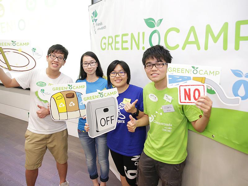 Green O Camp