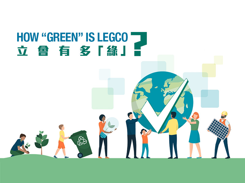 """How """"Green"""" is Legco?"""