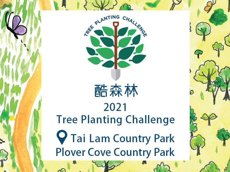 Tree Planting Challenge 2021